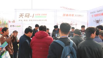 第六届新疆(南疆)农业博览会正式开幕│常锋天马-1植保无人机如何在北方起飞?